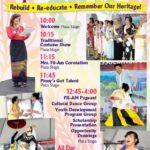 13th Annual Filipino Cultural Celebration
